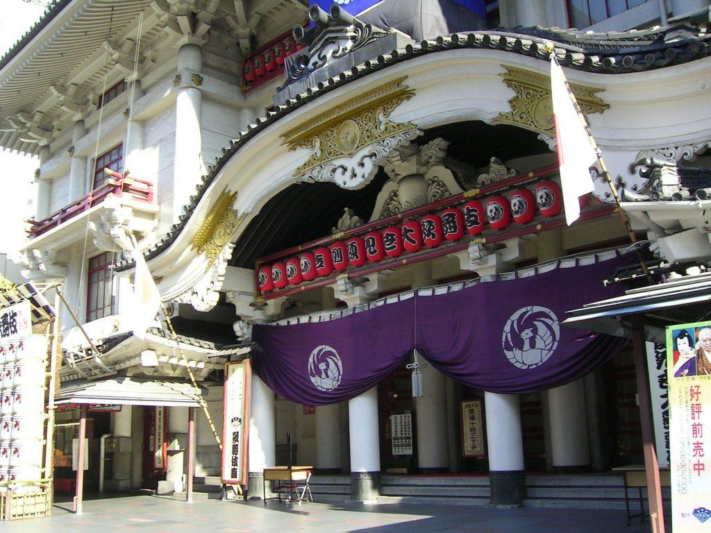 歌舞伎 歌舞伎座