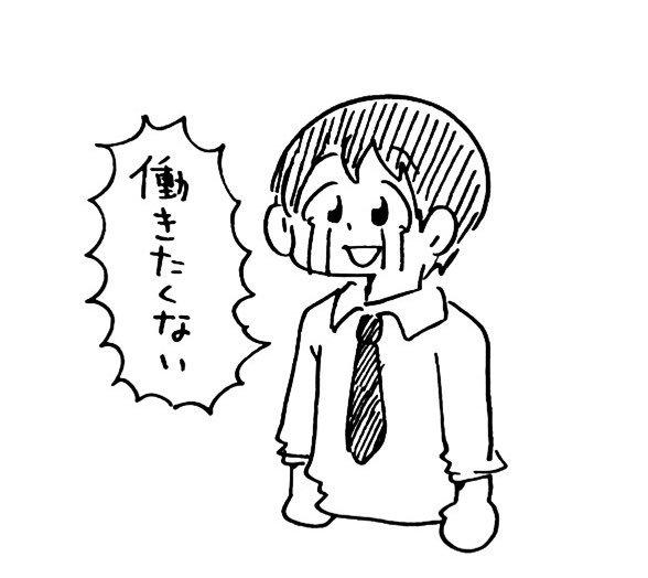ぺろりん先生-イラスト