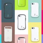 iPhone8のケースはiPhone7と同じサイズ?充電できるかも注目!
